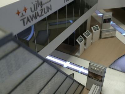 Tawazun Stand - Option 2